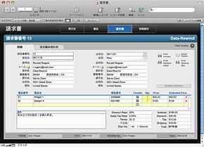 FileMaker Pro 11�ɒlj����ꂽ�u�������v�e���v���[�g