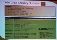 safenet02.jpg