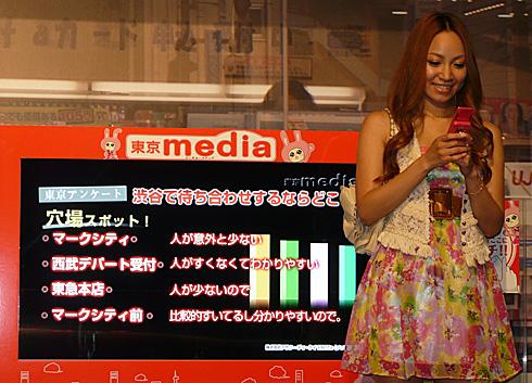 デジタルサイネージにはFeliCaリーダ/ライタが設置されており、キャンペーン情報などを手に入れられる