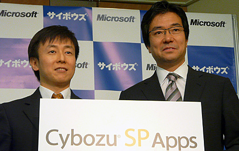 Cybozu SP Appsの発表に臨むサイボウズ 青野慶久社長とマイクロソフト 樋口泰行社長