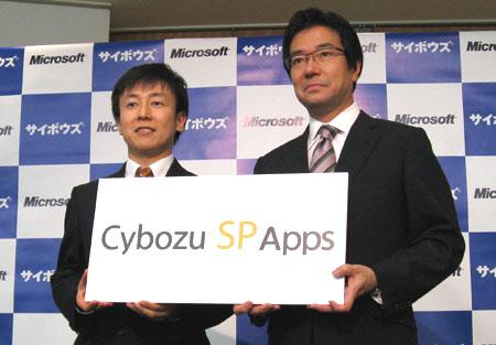 青野氏と樋口氏