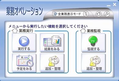 JP1/AJS3 - UJO�ɂ�闘�p�������