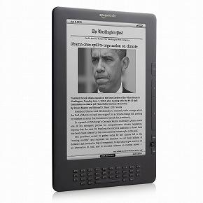 ah_KindleDX1.jpg