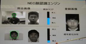 necrd10.jpg