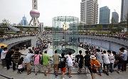 ah_pudong_photo11.jpg