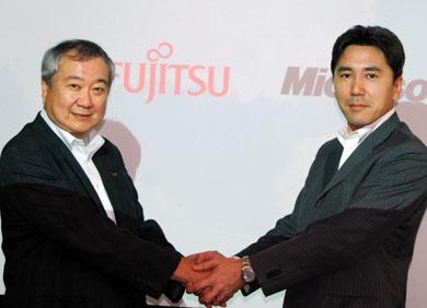 ms_fujitsu.jpg