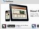 FileMaker Proにアクセス可能:ファイルメーカー、「FileMaker Go」を発表——iPhone、iPadに対応