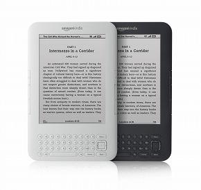 ah_Kindle_bw.jpg