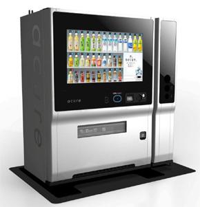 品川駅に設置される「次世代自動販売機」