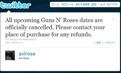 ah_rose.jpg