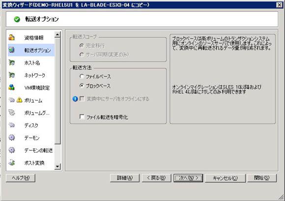 migrate9.jpg