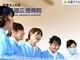 医療現場の視点で開発したナレッジベース——新日鐵広畑病院 平松医師の取り組み(前編)