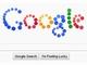 Google、謎のDoodleで検索サイトに関する発表を予告