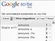 Google、入力支援機能「Google Scribe」をLabsで公開