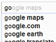 Google、入力予測で検索結果を表示する「Google Instant」を発表