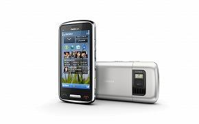 ah_Nokia_C6_Black_01.jpg