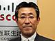 日本では成功モデルを地道に積み重ねる シスコ・平井社長