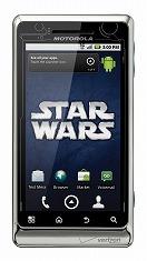 ah_Motorola2.jpg