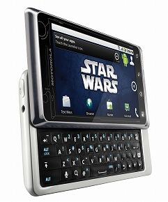 ah_Motorola4.jpg