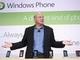 Microsoft、Windows Phone 7搭載の9機種を披露