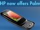 HPがPalm部門にてこ入れ——NokiaとSamsungの幹部を登用