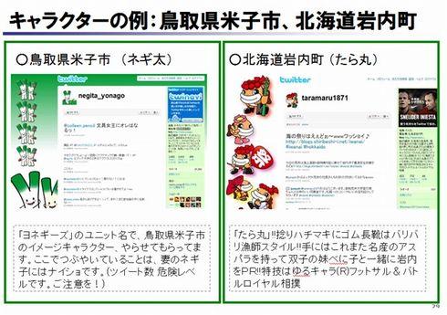 hayashi_a10.jpg