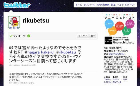 hayashi_a9.jpg