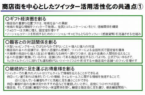 hayashi_b1.jpg