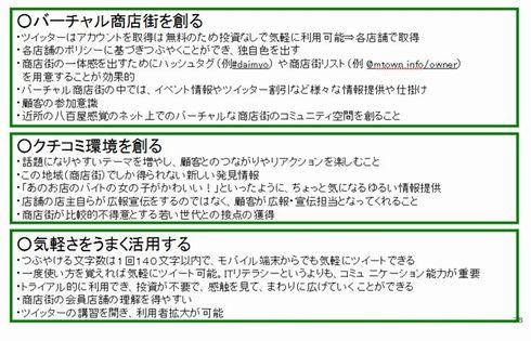hayashi_b2.jpg