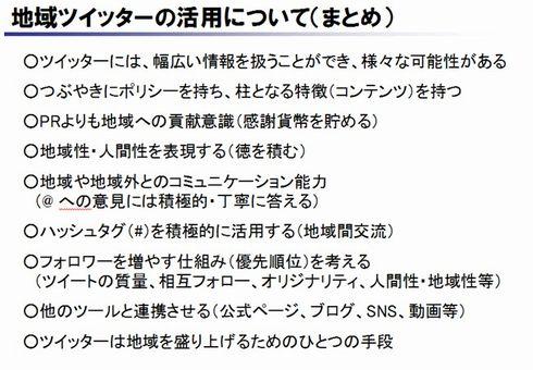 hayashi_b4.jpg