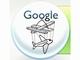 GoogleのITA買収、Expediaら旅行検索企業が司法省に差し止め要求