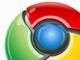 Google Chrome安定版の脆弱性解決、PDF統合のβ版もリリース