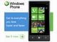 「Windows Phone 7」端末、米国で発売
