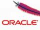 Apache、Javaコミュニティー脱退を示唆——Oracleのテストキットライセンス拒否に反発