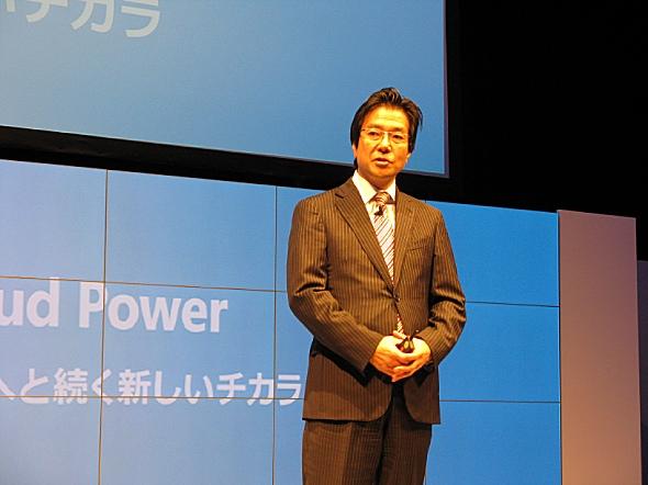 基調講演に立つマイクロソフトの樋口泰行社長