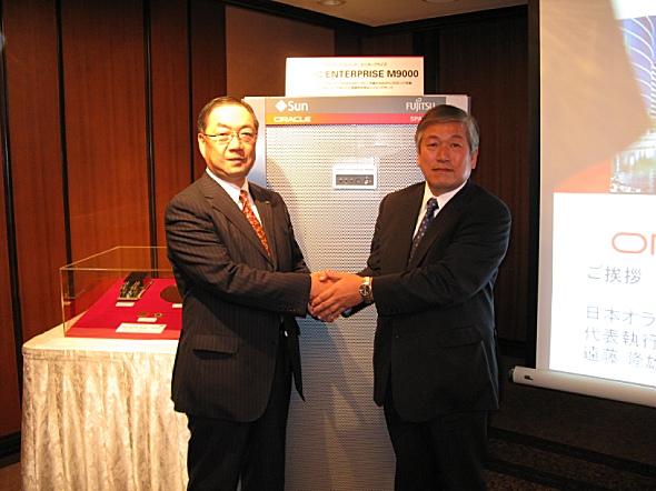 新製品の前で握手する富士通の佐相秀幸副社長(左)と日本オラクルの遠藤隆雄社長