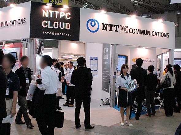 11月に幕張メッセで開催した「クラウド コンピューティングEXPO」にも出展したNTTPC