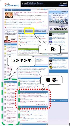 ep_top.jpg