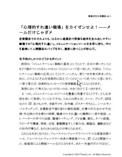 kaizen1.jpg