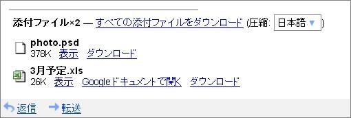ai viewer ダウンロード