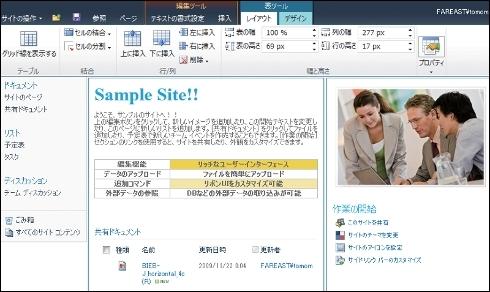 for_extranet2.jpg