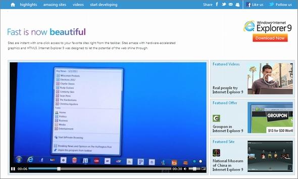 [Windows7 / Vista ・IE9] IE9 - マイクロソフト コ …