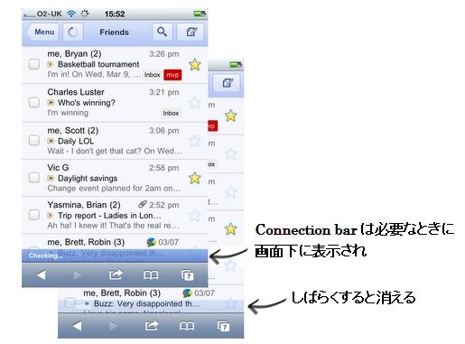 connection bar 1