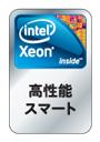 xeon_logo.jpg
