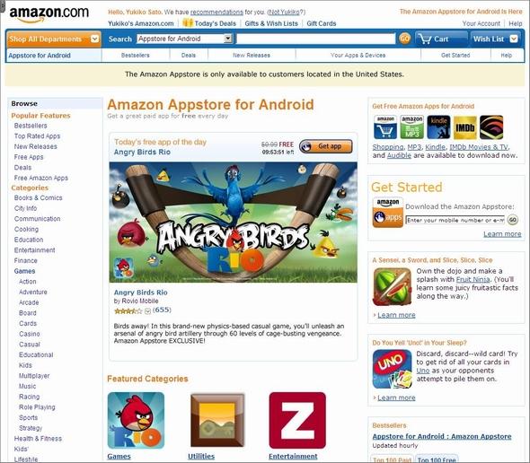 amazon appstore1