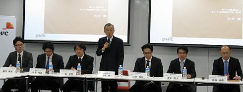 記者説明会に臨むあらた監査法人あらた基礎研究所の安井肇所長(中央)をはじめとしたPwC Japanのメンバー