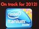 HP DISCOVER 2011 Report:「シスコより優れている」 ネットワーク市場での覇権を目指すHP