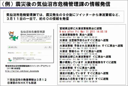 hayashimasayuki_1a.jpg