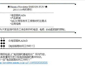 murata_ml_cn.jpg