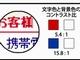 富士通 自社サイトのWebアクセシビリティを改善——達成度は「AA」